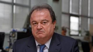 Magistrații au decis să înceapă judecata în dosarul lui Vasile Blaga
