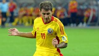 Bogdan Stancu nu a participat la şedinţa de pregătire a echipei naţionale