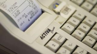 Bonurile fiscale câștigătoare: cele cu valoarea de 338 lei