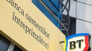 În atenţia clienţilor! Bancpost devine Banca Transilvania! Ce se întâmplă