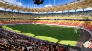 Bucureștiul va găzdui meciuri din Grupa C a EURO 2020
