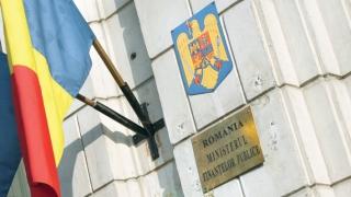 Buget: Serviciul datoriei publice - 10 miliarde de lei, fonduri europene - 21 de miliarde