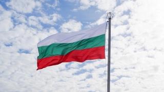 Bulgaria vrea să extindă starea de urgență până la 31 martie 2021
