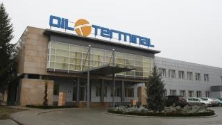 Oil Terminal vrea să-și prelungească linia de credit