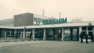 Oltchim, feliat în nouă și scos la vânzare