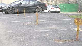 Unde se achită, mai nou, taxa pentru locul de parcare?