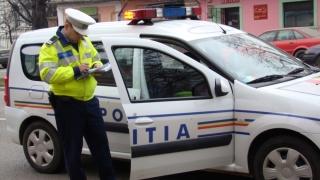 Aproape 300.000 de petiții soluționate în 2016 de polițiști