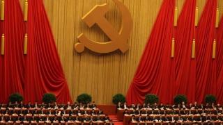 Comuniștii din China, invitați de Dragnea în România