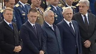 Gest FĂRĂ PRECEDENT făcut de Iohannis, de Ziua Armatei