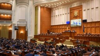 Noul Parlament și-a primit botezul