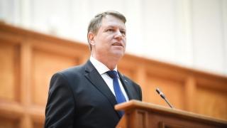 Șeful statului îi împarte pe români în buni și răi!