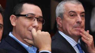 """Ponta și Tăriceanu, """"urecheați"""" de CSM"""