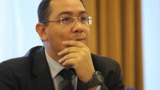 Ponta vrea din nou la Cotroceni
