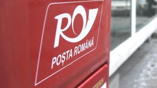 Doi se bat, Poșta Română pierde