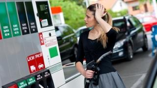 Se scumpesc iarăși carburanții, de la 1 septembrie