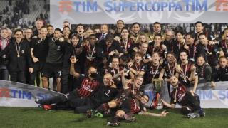 AC Milan a cucerit Supercupa Italiei, disputată la Doha