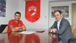 Adrian Mutu este noul manager general al FC Dinamo București