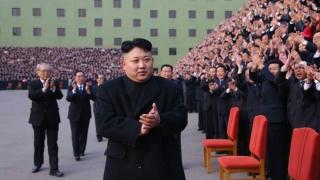 A început Congresul Partidului Muncitorilor din Coreea de Nord
