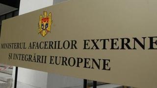 Românii, sfătuiţi să călătorească cu atenţie sporită în Macedonia de Nord