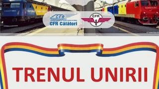 Trenul Unirii va face legătura de la București la Iași și retur