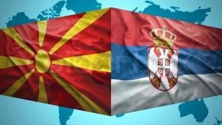 Ambasada Serbiei din Macedonia, închisă! Vezi ce se întâmplă!