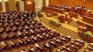 Proiectul privind alegerea primarilor în două tururi, respins de Comisiile Camerei Deputaţilor