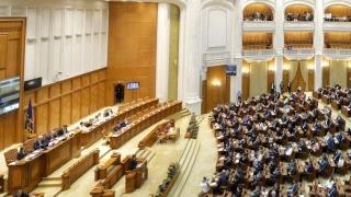 Camera Deputaţilor a adoptat abrogarea recursului compensatoriu