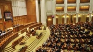 Camera Deputaţilor a aprobat OUG 90 privind infracţiunile din Justiţie