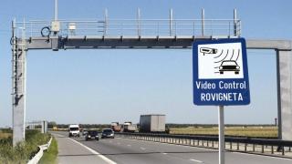 Sistemul de plată a rovinietelor și a taxei de pod de la Fetești s-a defectat!