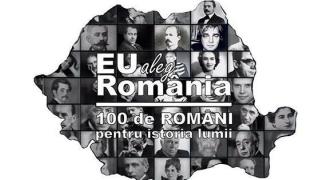 """Campania """"România 100 – Eu Aleg România"""""""
