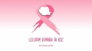 """CAMPANIE exclusiv în mediul online! """"Colorăm România în Roz""""! Uite detalii!"""