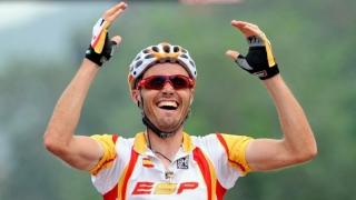 Campion olimpic la ciclism în 2008, depistat pozitiv