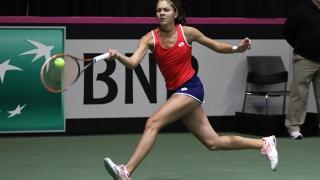 Andreea Mitu joacă finala la Sao Paulo