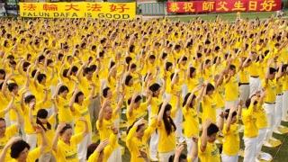"""""""Apelul de la Zhongnanhai"""" - Practicanţii Falun Gong pledează pentru umanitate"""