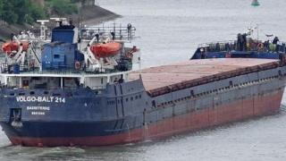 Cargobot scufundat în Marea Neagră! Șase decese și mai mulți dipăruți