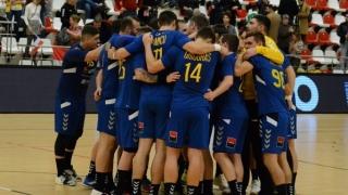 """România a cedat în finala Trofeului """"Carpaţi"""" la handbal masculin"""