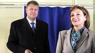Parchetul General a început audierile în dosarul casei soţilor Iohannis