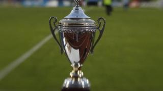 Câştigătoarea Cupei României la fotbal, decisă la loviturile de departajare