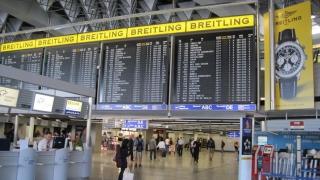 Atac cu gaze sau...? Vezi ce s-a întâmplat pe aeroportul din Frankfurt!