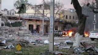Atac terorist în Somalia