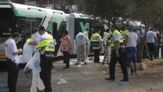 Atac terorist în Ierusalim. Cel puţin 3 morţi şi 15 răniţi