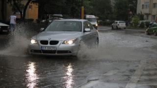 Atenție, vin ploile! Autoritățile sunt în alertă!