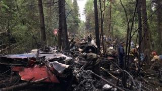Avion rus de acrobații, prăbușit