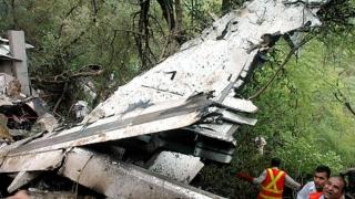 Avion de pasageri prăbuşit în Pakistan