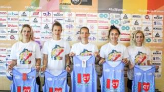 România s-a calificat la Campionatul European de baschet feminin 3x3