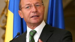 Băsescu a scăpat de ancheta retrocedărilor ilegale! Dosarul a fost clasat