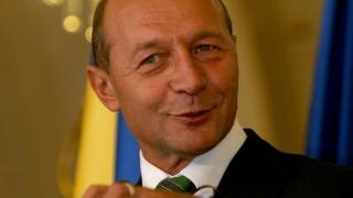 Băsescu, preşedintele unui nou partid! Vezi despre ce este vorba!