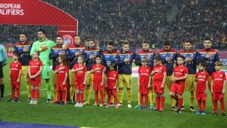 Bilanțul echipelor naționale masculine de fotbal ale României în anul 2016