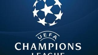 Bonusurile pentru ediţia 2017-2018 din Liga Campionilor la fotbal