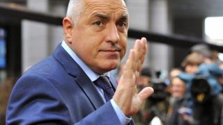 Bulgaria se pune bine cu statele din Balcanii de vest. Vor intra în UE?
